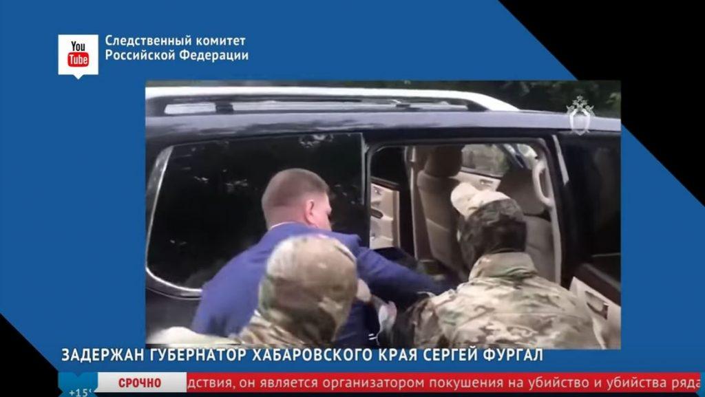 ARRESTATION DU GOUVERNEUR DE KHABAROVSK